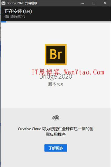 Adobe Bridge 2020 v10.0.1.126 免激活完美破解版,Adobe Bridge 2020 v10.0.1.126 免激活完美破解版 教程 网 nbsp 系统 用户 第4张,教程,网,Adobe,nbsp,系统,用户,第4张