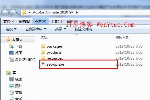 Adobe Animate 2020 v20.0.1.19255 免激活完美破解版
