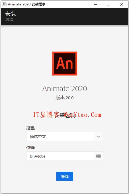 Adobe Animate 2020 v20.0.1.19255 免激活完美破解版,Adobe Animate 2020 v20.0.1.19255 免激活完美破解版 交互动画 动画制作软件 绘图工具设计 第2张,Adobe Animate 2020,Animate 2020,交互动画,动画制作软件,绘图工具设计,第2张