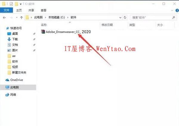 Adobe Dreamweaver 2020 v20.0.0 免激活完美破解版,Adobe Dreamweaver 2020 v20.0.0 免激活完美破解版 网 网站 模板 第1张,网,网站,模板,功能,程序,博客,第1张