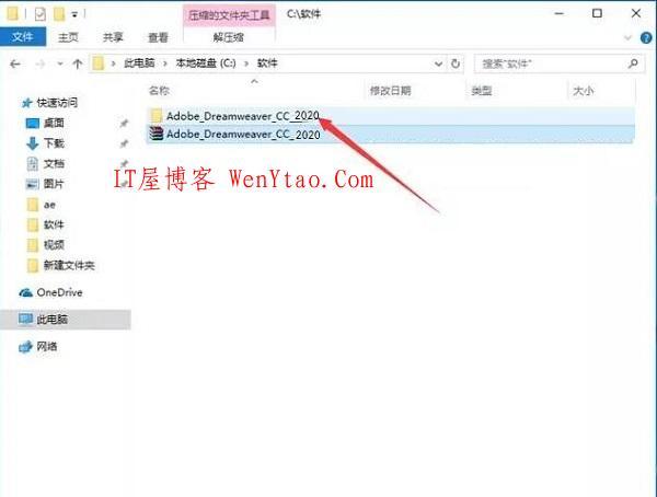Adobe Dreamweaver 2020 v20.0.0 免激活完美破解版,Adobe Dreamweaver 2020 v20.0.0 免激活完美破解版 网 网站 模板 第4张,网,网站,模板,功能,程序,博客,第4张
