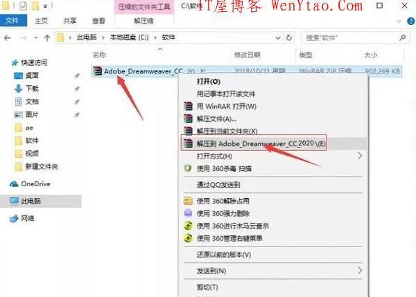 Adobe Dreamweaver 2020 v20.0.0 免激活完美破解版,Adobe Dreamweaver 2020 v20.0.0 免激活完美破解版 网 网站 模板 第2张,网,网站,模板,功能,程序,博客,第2张