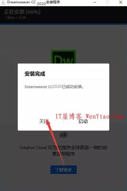 Adobe Dreamweaver 2020 v20.0.0 免激活完美破解版,Adobe Dreamweaver 2020 v20.0.0 免激活完美破解版 网 网站 模板 第9张,网,网站,模板,功能,程序,博客,第9张