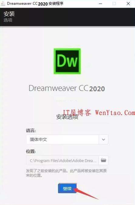 Adobe Dreamweaver 2020 v20.0.0 免激活完美破解版,Adobe Dreamweaver 2020 v20.0.0 免激活完美破解版 网 网站 模板 第7张,网,网站,模板,功能,程序,博客,第7张