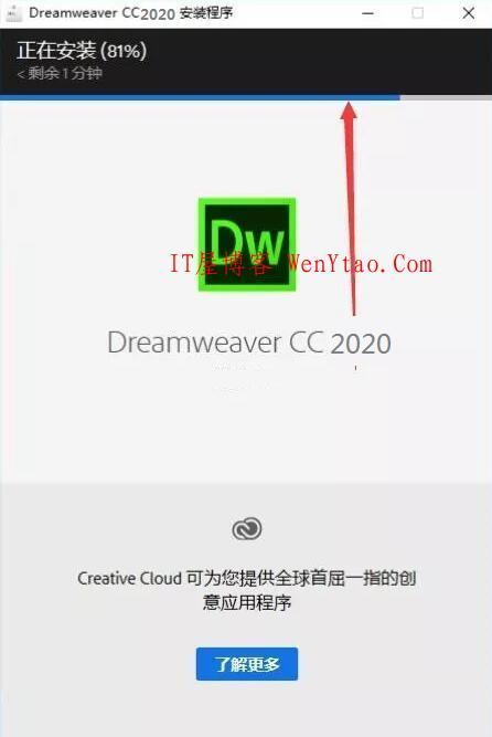 Adobe Dreamweaver 2020 v20.0.0 免激活完美破解版,Adobe Dreamweaver 2020 v20.0.0 免激活完美破解版 网 网站 模板 第8张,网,网站,模板,功能,程序,博客,第8张