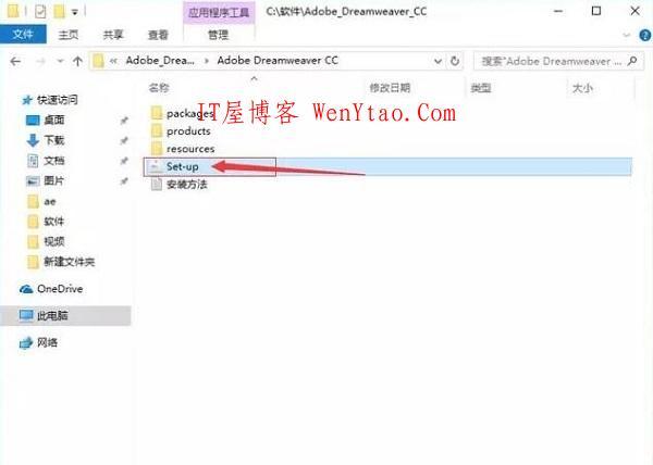 Adobe Dreamweaver 2020 v20.0.0 免激活完美破解版,Adobe Dreamweaver 2020 v20.0.0 免激活完美破解版 网 网站 模板 第6张,网,网站,模板,功能,程序,博客,第6张