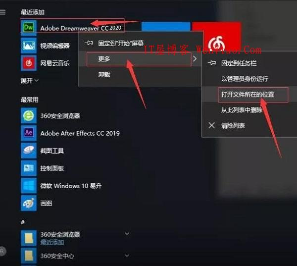 Adobe Dreamweaver 2020 v20.0.0 免激活完美破解版,Adobe Dreamweaver 2020 v20.0.0 免激活完美破解版 网 网站 模板 第10张,网,网站,模板,功能,程序,博客,第10张