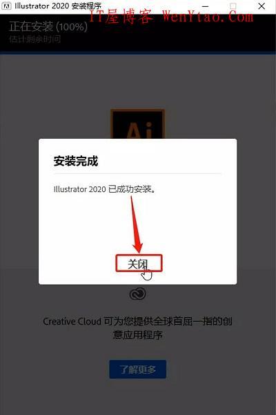 Adobe Illustrator 2020 v24.0.1.341 免激活完美破解版,Adobe Illustrator 2020 v24.0.1.341 免激活完美破解版 ai Windows10/64位 免激活 图形图像 媒体影音 平面设计 破解版 行业办公 软件 第7张,Adobe,ai,2020,Illustrator,2020,Windows10/64位,免激活,图形图像,媒体影音,平面设计,破解版,行业办公,软件,Adobe,ai,2020 Illustrator 2020,Windows10/64位,免激活,图形图像,媒体影音,平面设计 破解版,行业办公,软件,第7张