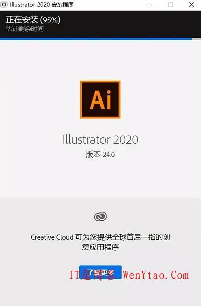 Adobe Illustrator 2020 v24.0.1.341 免激活完美破解版,Adobe Illustrator 2020 v24.0.1.341 免激活完美破解版 ai Windows10/64位 免激活 图形图像 媒体影音 平面设计 破解版 行业办公 软件 第6张,Adobe,ai,2020,Illustrator,2020,Windows10/64位,免激活,图形图像,媒体影音,平面设计,破解版,行业办公,软件,Adobe,ai,2020 Illustrator 2020,Windows10/64位,免激活,图形图像,媒体影音,平面设计 破解版,行业办公,软件,第6张
