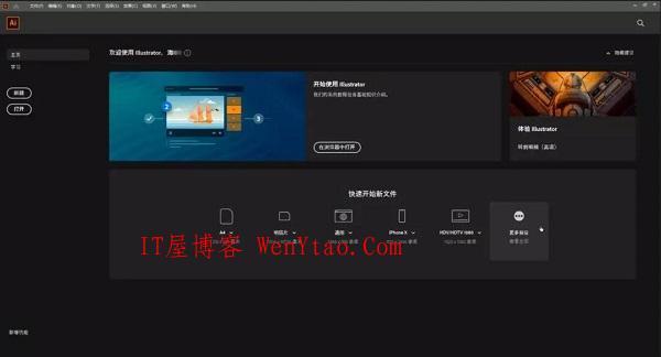 Adobe Illustrator 2020 v24.0.1.341 免激活完美破解版,Adobe Illustrator 2020 v24.0.1.341 免激活完美破解版 ai Windows10/64位 免激活 图形图像 媒体影音 平面设计 破解版 行业办公 软件 第11张,Adobe,ai,2020,Illustrator,2020,Windows10/64位,免激活,图形图像,媒体影音,平面设计,破解版,行业办公,软件,Adobe,ai,2020 Illustrator 2020,Windows10/64位,免激活,图形图像,媒体影音,平面设计 破解版,行业办公,软件,第11张