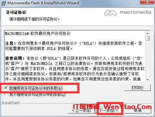 flash8下载_flash8.0官方下载中文[动画制作] 破解版 ,flash8下载_flash8.0官方下载中文[动画制作] 破解版 网 nbsp 用户 程序 文件 版本 第2张,网,nbsp,用户,程序,文件,版本,第2张
