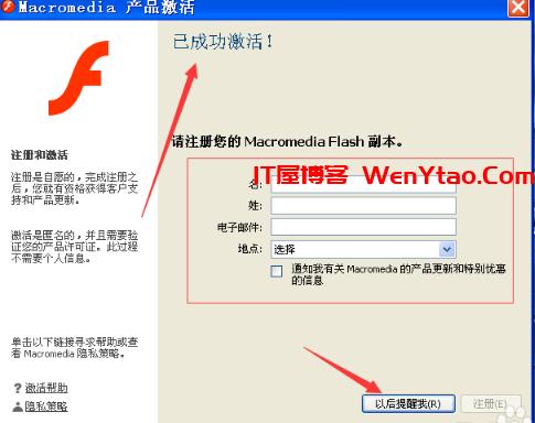 flash8下载_flash8.0官方下载中文[动画制作] 破解版 ,flash8下载_flash8.0官方下载中文[动画制作] 破解版 网 nbsp 用户 程序 文件 版本 第10张,网,nbsp,用户,程序,文件,版本,第10张