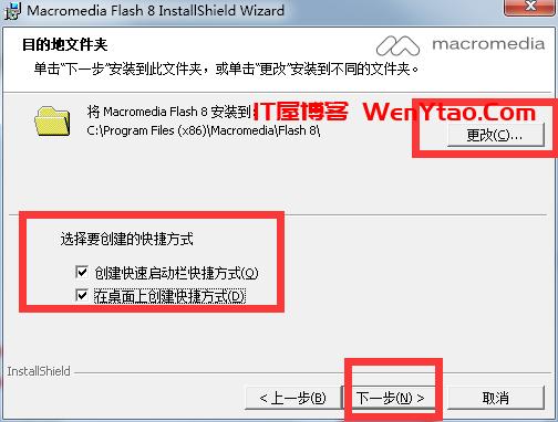 flash8下载_flash8.0官方下载中文[动画制作] 破解版 ,flash8下载_flash8.0官方下载中文[动画制作] 破解版 网 nbsp 用户 程序 文件 版本 第3张,网,nbsp,用户,程序,文件,版本,第3张
