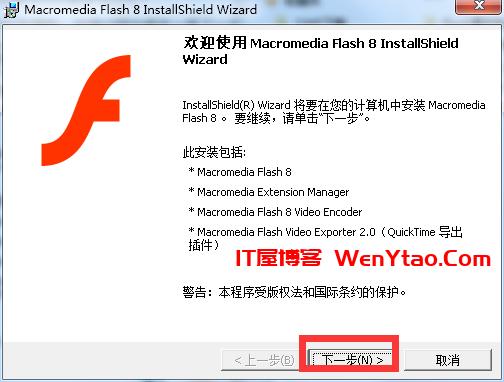 flash8下载_flash8.0官方下载中文[动画制作] 破解版