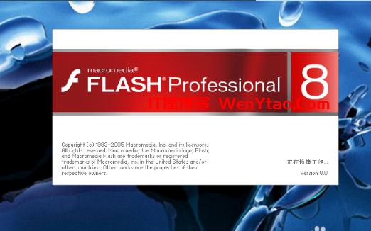 flash8下载_flash8.0官方下载中文[动画制作] 破解版 ,flash8下载_flash8.0官方下载中文[动画制作] 破解版 网 nbsp 用户 程序 文件 版本 第11张,网,nbsp,用户,程序,文件,版本,第11张