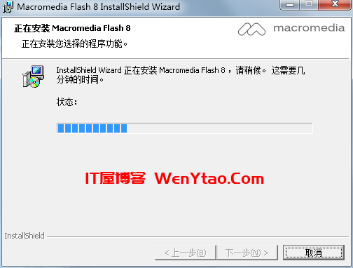 flash8下载_flash8.0官方下载中文[动画制作] 破解版 ,flash8下载_flash8.0官方下载中文[动画制作] 破解版 网 nbsp 用户 程序 文件 版本 第6张,网,nbsp,用户,程序,文件,版本,第6张