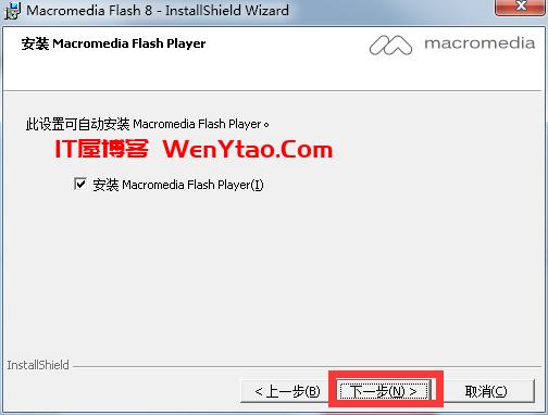 flash8下载_flash8.0官方下载中文[动画制作] 破解版 ,flash8下载_flash8.0官方下载中文[动画制作] 破解版 网 nbsp 用户 程序 文件 版本 第4张,网,nbsp,用户,程序,文件,版本,第4张
