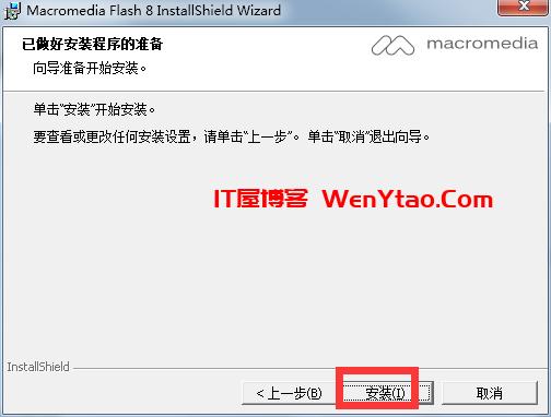 flash8下载_flash8.0官方下载中文[动画制作] 破解版 ,flash8下载_flash8.0官方下载中文[动画制作] 破解版 网 nbsp 用户 程序 文件 版本 第5张,网,nbsp,用户,程序,文件,版本,第5张