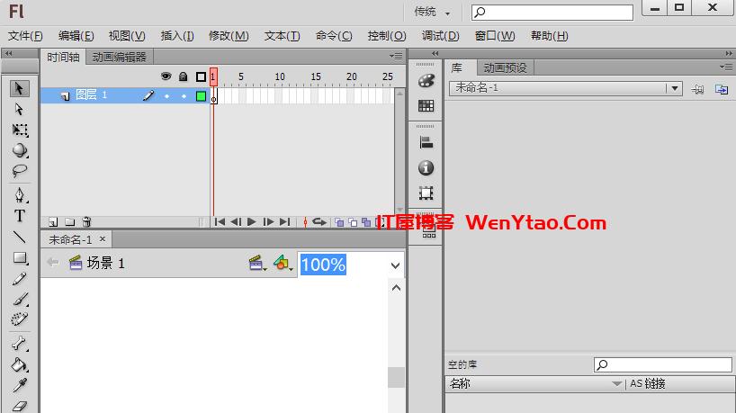 flash8下载_flash8.0官方下载中文[动画制作] 破解版 ,flash8下载_flash8.0官方下载中文[动画制作] 破解版 网 nbsp 用户 程序 文件 版本 第13张,网,nbsp,用户,程序,文件,版本,第13张