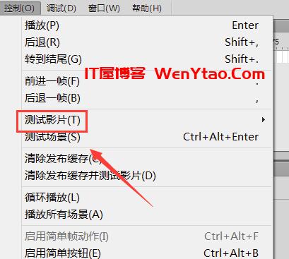 flash8下载_flash8.0官方下载中文[动画制作] 破解版 ,flash8下载_flash8.0官方下载中文[动画制作] 破解版 网 nbsp 用户 程序 文件 版本 第18张,网,nbsp,用户,程序,文件,版本,第18张