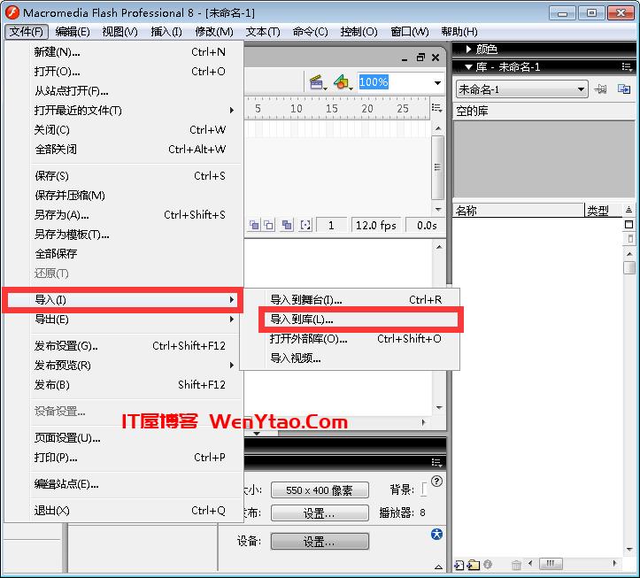 flash8下载_flash8.0官方下载中文[动画制作] 破解版 ,flash8下载_flash8.0官方下载中文[动画制作] 破解版 网 nbsp 用户 程序 文件 版本 第12张,网,nbsp,用户,程序,文件,版本,第12张