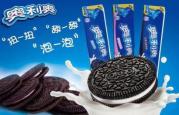 关于市场中食品品牌的塑造-奥利奥品牌的塑造