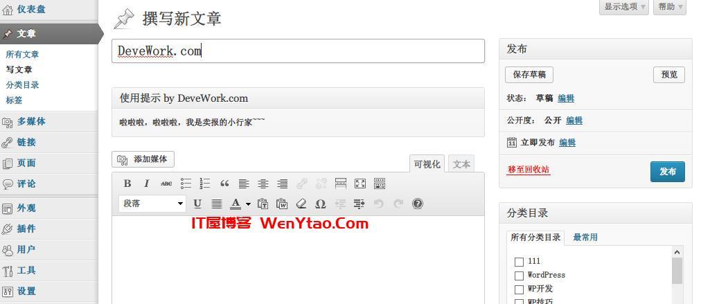 wordpress 后台显示自定义文章的自定义字段的方法-文曦博客